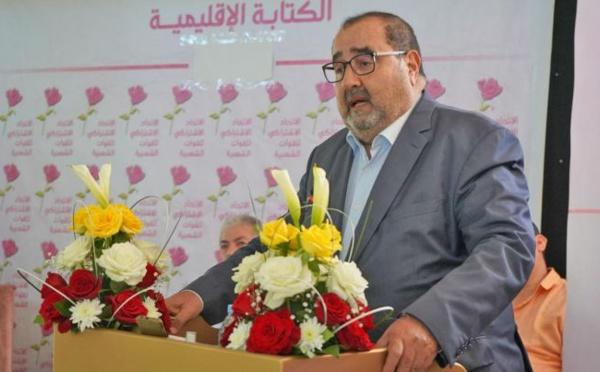 Driss Lachguar se réunit avec les militants de la région de Tanger-Tétouan-Al Hoceima