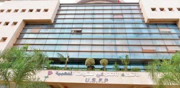 L'USFP lance un appel au peuple américain pour conforter la vaillante reconnaissance de la souveraineté du Maroc sur son Sahara