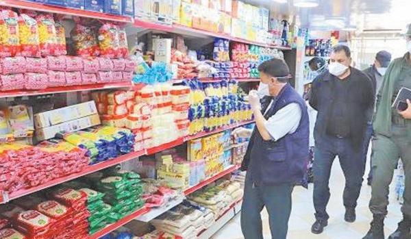1.054 infractions à la législation sur les prix et la qualité des produits alimentaires constatées