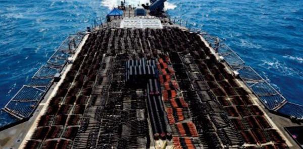 Les Etats-Unis saisissent une cache d'armes en mer d'Arabie