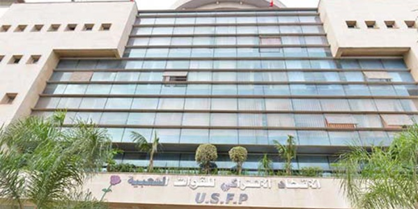 Bureau politique de l'USFP