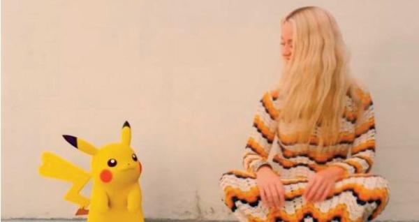 Electric, le nouveau morceau de Katy Perry