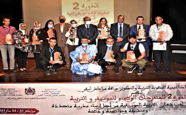 Clôture en apothéose du Festival national de la musique et de l'éducation à Marrakech