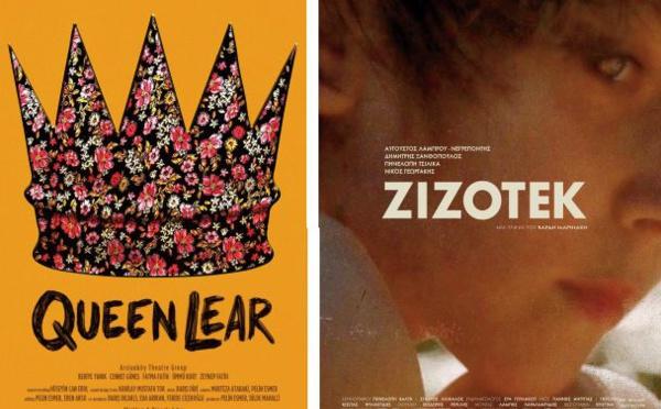 """""""Zizotec """" et """"La reine Lear """" grands gagnants du Festival du cinéma méditerranéen de Tétouan"""