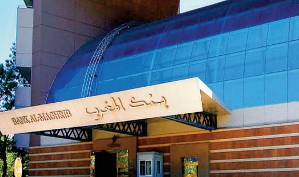 Bank Al-Maghrib garde son taux directeur inchangé