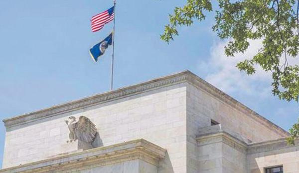 Les banques centrales sont-elles responsables de la montée des inégalités ?