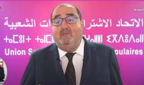 إدريس لشكر في #رهانات_حزبية على القناةالاولى: شعارنا المغرب_اولا تناوب_جديد_بأفق_اجتماعي_ديمقراطي