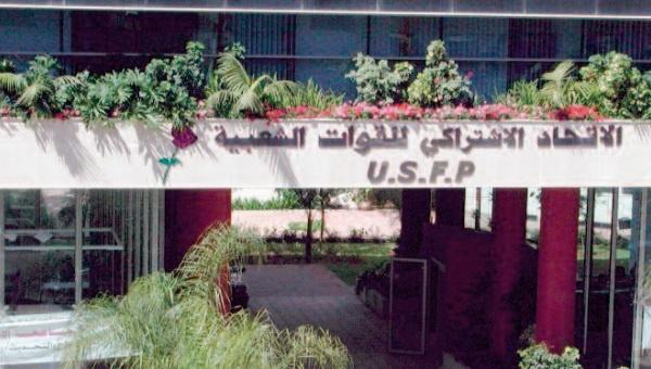 Communiqué du Bureau politique de l'USFP