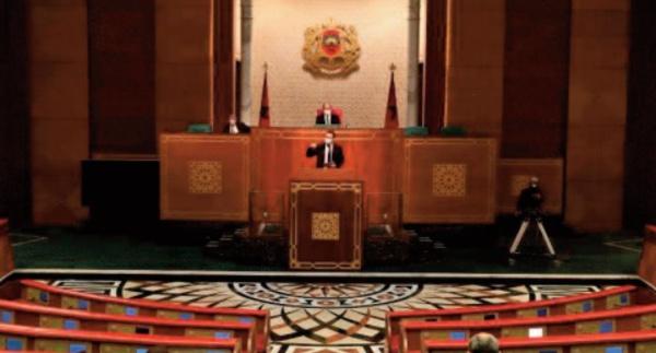 L'USFP de plain-pied dans la Chambre des conseillers