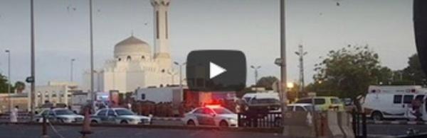Attentat raté contre le consultat des Etats-Unis à Jeddah en Arabie saoudite