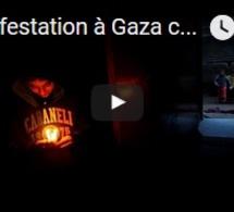 Manifestation à Gaza contre la pénurie d'électricité