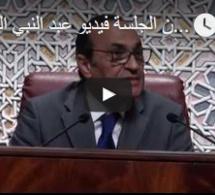 La Déclaration de M. Habib El Maliki après son élection à la présidence de la Chambre des représentants