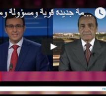 Habib El Malki à France 24