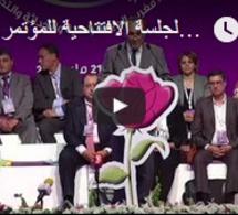 Discours de Habib El Malki lors de la séance d'ouverture du Congrès de l'USFP