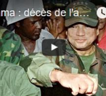 Panama : décès de l'ancien dictateur et agent de la CIA Manuel Noriega