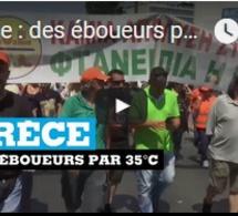 Grèce : des éboueurs par 35°C