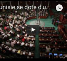 """La Tunisie se dote d'une loi historique contre """"les violences faites aux femmes"""""""