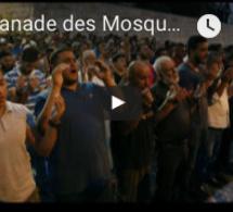 Esplanade des Mosquées : la police israélienne restreint l'accès à la prière