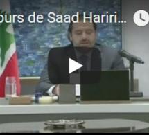 Discours de Saad Hariri devant ses soutiens