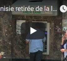 La Tunisie retirée de la liste noire de l'Union européenne sur l'évasion fiscale
