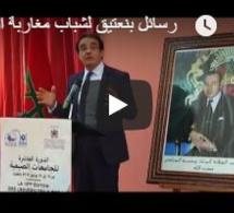 رسائل بنعتيق لشباب مغاربة العالم