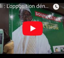 Journal de l'Afrique : Mali, l'opposition dénonce une fraude électorale