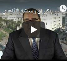 إدريس لشكر ينتقد بشدة رئيس الحكومة السابق عبد الإله بنكيران ومعاشه التقاعدي