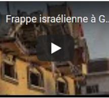 Frappe israélienne à Gaza visant un responsable du Jihad islamique