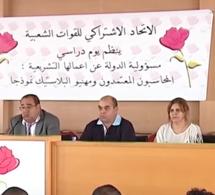 Journée d'étude sur la responsabilité de l'Etat concernant son action législative présidée par Driss Lechgar