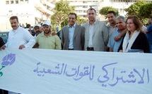 """Adnane Debbagh, tête de liste USFP à Anfa : """" Nous voulons réduire les problèmes d'insécurité """""""