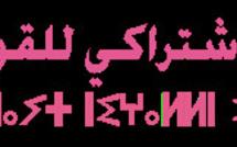 Journée de la Fidélité, journée du rayonnement ittihadi