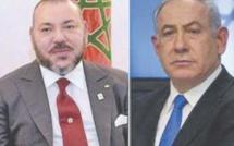 Entretien téléphonique entre S.M le Roi et le Premier ministre isarélien