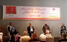 L'USFP rend hommage à ses militantes et militants d'Essaouira