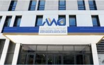 L'AMMC vise l'augmentation du capital de Total SE réservée aux salariés du groupe