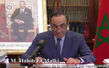 Habib El Malki loue la qualité de la coopération maroco-rwandaise