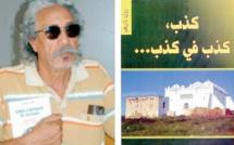 Un nouveau roman qui retrace la vie du parrain de la résistance casablancaise Brahim Roudani