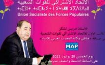 Driss Lachguar au Forum de la MAP