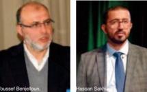 L'USFP à la tête de la Chambre des pêches maritimes de la Méditerranée et de la CCIS de la région de Rabat-Salé-Kénitra