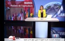 Meknès: les Assises de l'Agriculture porteuses de bonnes nouvelles