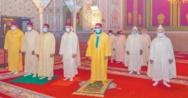 Amir Al-Mouminine commémore Laylat Al-Qadr